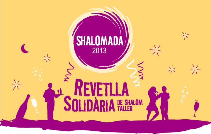 shalomada13-2