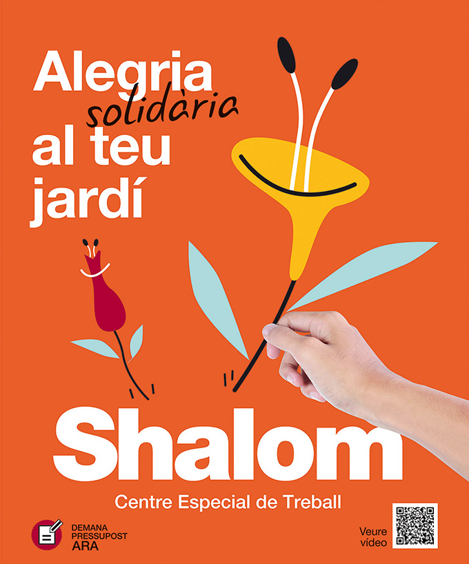 mupi-2014_taronja-shalom